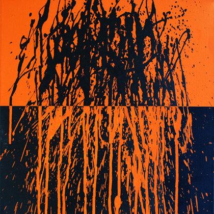 Acrílico sobre lienzo. 40 x 40 cm. 2013